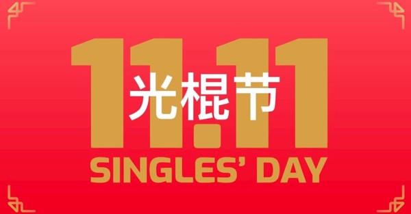 ngay-11-11-la-ngay-gi-